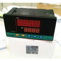 南京温度控制仪泛达数字调节器流量积算仪