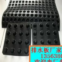 黄岛塑料排水板厂家+200g土工布-地下车库排水板