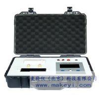 MKY-TY800B 便携式土壤养分速测仪库号;3836