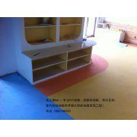 养老院PVC地板,卫生服务站塑胶地板
