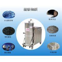 爱卡清洁设备(在线咨询)|青岛工业吸尘器|380v工业吸尘器