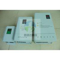 供应变频电磁加热节电设备