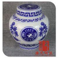 药柜摆放陶瓷药罐 青花陶瓷罐