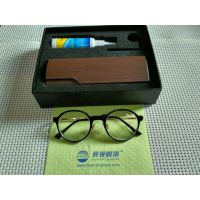 寰视眼镜HS-H-R-2010高度超薄超轻眼镜