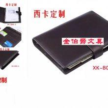 安康制作个性设计皮面笔记本安康加工定做真皮笔记本和仿皮记事本