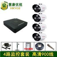 900线红外 4路监控套餐 高清防水摄像头 远程手机监控 500G云功能