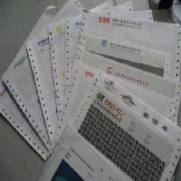 【票据门票印刷价格】票据门票印刷厂家 潍坊票据门票印刷厂家