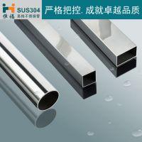 佛山厂家直销304不锈钢管 规格齐全不锈钢装饰管 不锈钢焊接钢管