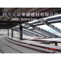 供应西藏发泡水泥复合板 ;供应西藏太空板 网架板