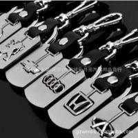 高级金属合金车标汽车钥匙扣 26种车标 车用金属车标双面钥匙扣