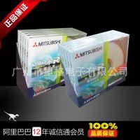 三菱 Mitsubishi原装光盘 DL+R双层8.5GB光碟 单片装 光盘批发