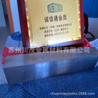 宝鸡厂家直销 苏州现货供应纯钛方块钛合金块 钛块 钛块价格 用途