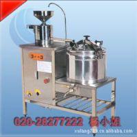 开包子机店全自动豆浆机 磨煮一体豆浆机  自动豆浆机官方网站