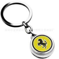 厂家直销钥匙挂件 匙扣环金属汽车车标钥匙扣定制 促销礼品