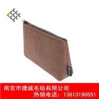 简约时尚防震移动电源毛毡包 钱包手机包多功能包 有现货支持定做