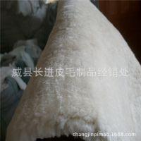 厂家特价供应现货 细毛绵羊皮 羊剪绒鞋里皮 皮毛一体皮料批发