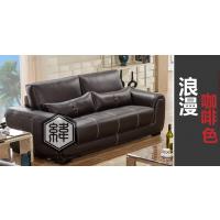 天津办公沙发多少钱,好看的办公沙发图片,办公沙发的尺寸,沙发厂家