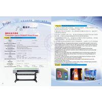 番禺北京透明PVC卷材打印机YH-1800X