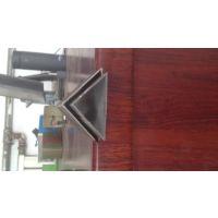 大邱庄不锈钢异型管(椭圆管,三角管,D型管,T型管)