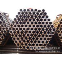 供应优质不锈钢无缝管 304不锈钢圆管(图)