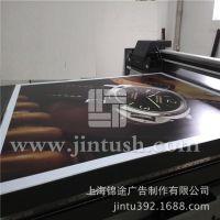 上海供应瓷器UV打印、玻璃UV打印、板材UV、平板UV打印