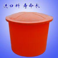 【厂家现货]加厚生产600L圆桶塑料桶无毒无味耐腐蚀600升大口圆桶