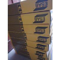 伊萨进口焊丝 ER5183 瑞典进口 厂家直销 铝合金气保焊丝