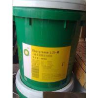 供应BP变压器油,BP安能高JS-A 汇海热销
