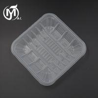 1414透明一次性生鲜托盘 超市蔬菜水果托盘 塑料包装盒 猪肉托盘