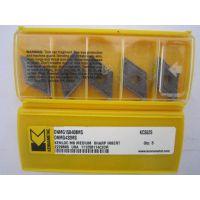 正品肯纳刀片DNMG150408RP-KCP10美国肯纳车刀刀片