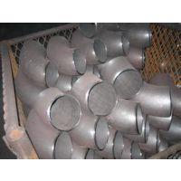 生产不锈钢弯头 材质304 316L 冲压弯头 焊接弯头