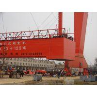 河南重工集团河南起重机造船门式起重机