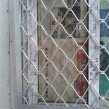旺来不锈钢防盗窗 美格防护网 菱形围网