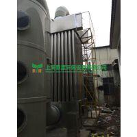 喷漆废气处理设备喷漆废气处理方案