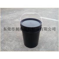 东莞市昶玖全新料生产20L塑料桶UV油墨桶/光油桶 防伪油墨桶化工胶桶