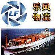 顺德乐从家具海运到澳洲,家具到墨尔本海运费,墨尔本货运代理