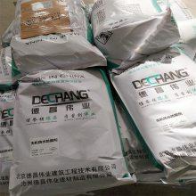混凝土防腐外加剂 混凝土抗氯离子侵蚀防腐剂 德昌伟业厂供