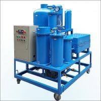 通瑞TR/ZJD-K真空脱水破乳多功能板框式滤油机