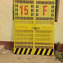 安平诺天销售江苏施工电梯防护门隔离栏,电梯安全门,基坑临时护栏。