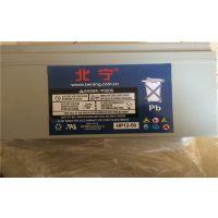 德国北宁蓄电池12V65AH进口价格