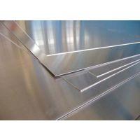 深圳东莞1050A纯铝板 纯铝棒 铝合金1050A线材厂家