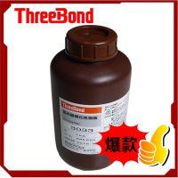 推荐日本三键TB3050C固定液晶UV胶,threebond3050C浅黄色紫外线树脂,金属类