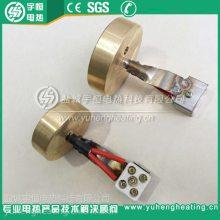非标定制220V350W 铸铜加热块 电加热器 铸铜加热器 电热圈