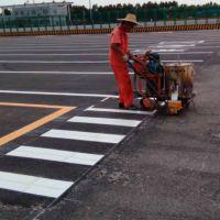 广州八匹马清远道路标线施工、小区停车场划线