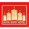 2017第十五届中国(郑州)欧亚国际酒店用品博览会