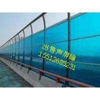 榆林市声屏障 厂界声屏障 城市高架隔声墙 恒爱 长方形
