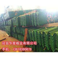 永安防撞护栏板价格行情 永安护栏板专业生产厂家