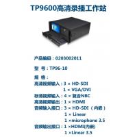 时代新维TIMEPOWER TP9600高清录播一体机