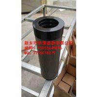 回油滤芯DP1A401EA03V/-W华豫库存优惠供应