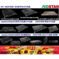 爱鑫微电子(AIOSTAR)推出全球首款双网三显7USB H81插拔式OPS电脑主机